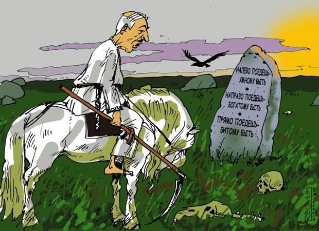 Запад заставляет Лукашенко принять Союзное государство