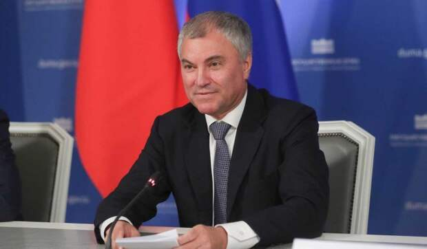 Володин назвал приоритеты в отношениях России и Китая