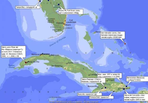 Куба далеко, Куба рядом