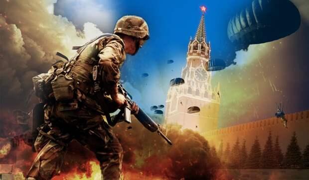 США угрожают ударом по России