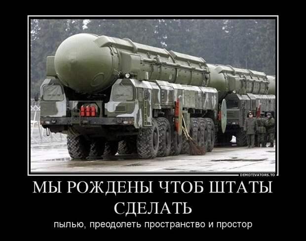 Кедми заявил, что Россия с каждым годом сокращает время уничтожения США.