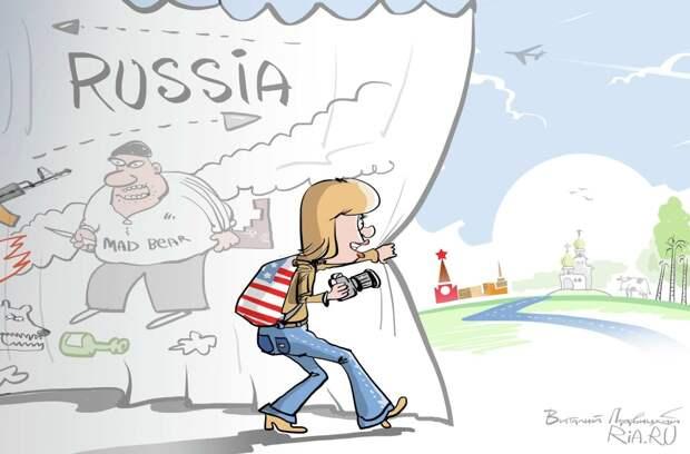США огородились от русских, байденские репрессии и российские заводы в Германии
