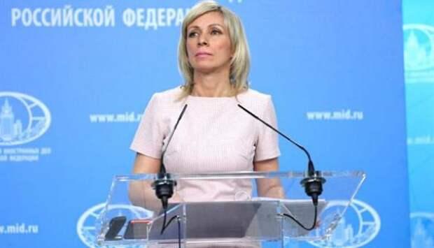 Захарова заявила об угрозах «ветеранов АТО» российскому дипломату в ООН   Продолжение проекта «Русская Весна»