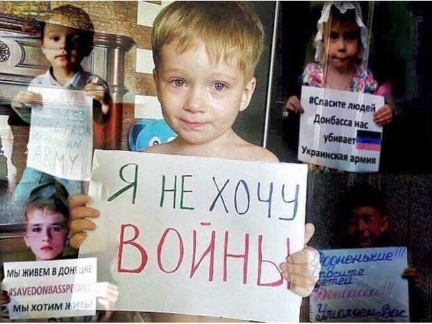 Германия-Россия-Украина: жизнь после «черного майдана» в США