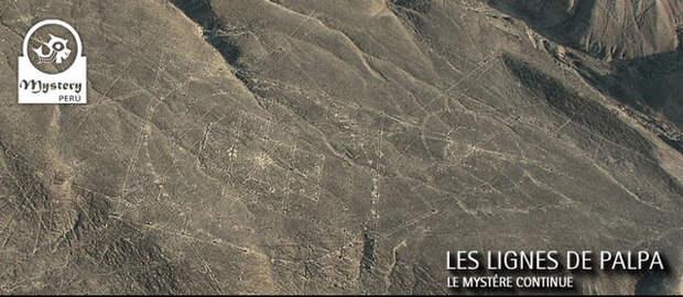 Наска, Пальпа, геоглифы, Перу, www.ufospace.net