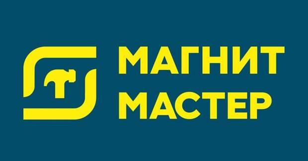 «Магнит» застолбит бренд для стройки и ремонта