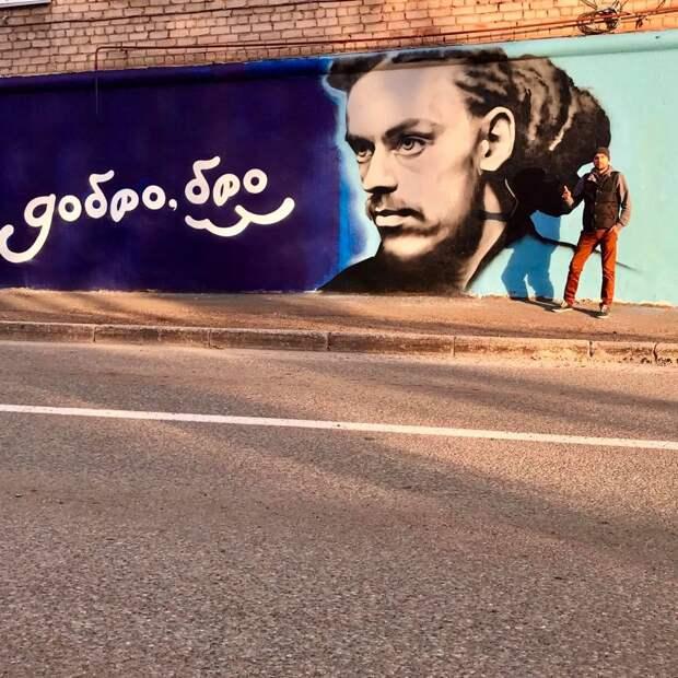 В Ижевске появилось граффити в честь рэпера Децла