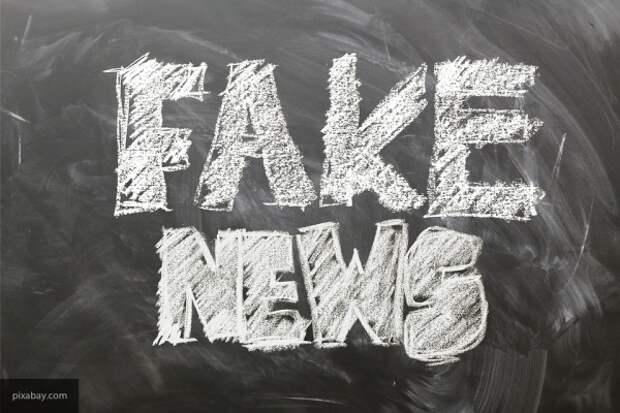 «Мы, простые граждане, придурки» — американцы заметили манипуляции СМИ