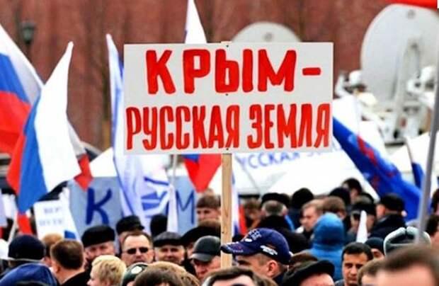 Москва может выставить Киеву счет на солидную сумму за нанесённый вред Крыму