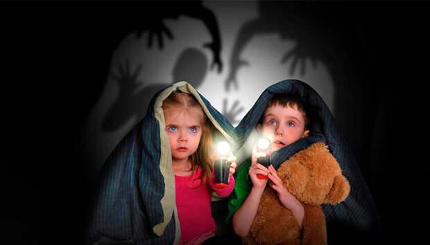 Как прогнать монстров из под кровати?