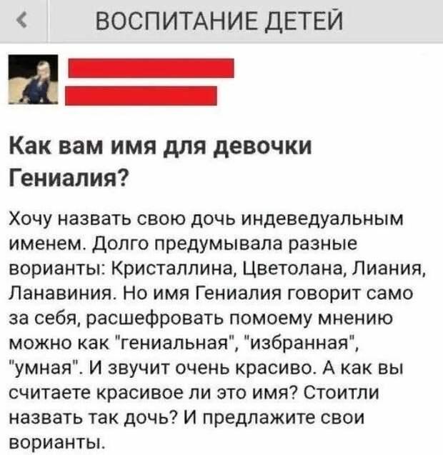 """Шутки и истории про """"яжматерей"""""""