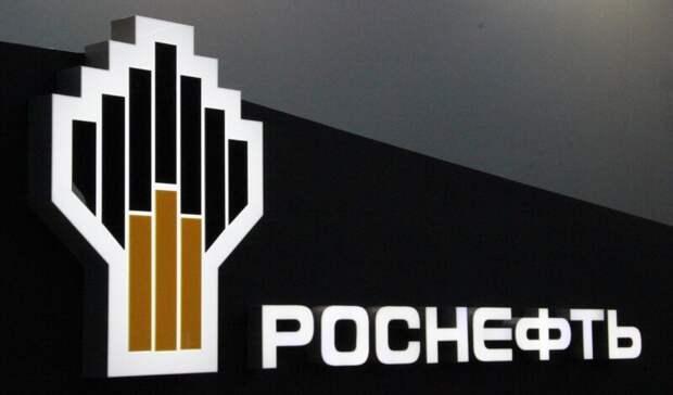 На41% поднял Goldman Sachs целевую цену GDR «Роснефти»