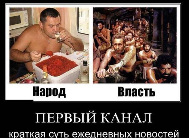 """Как можно нормально относиться к россиянам, заявляющим: """"А нам - ХВАТАЕТ!""""???"""