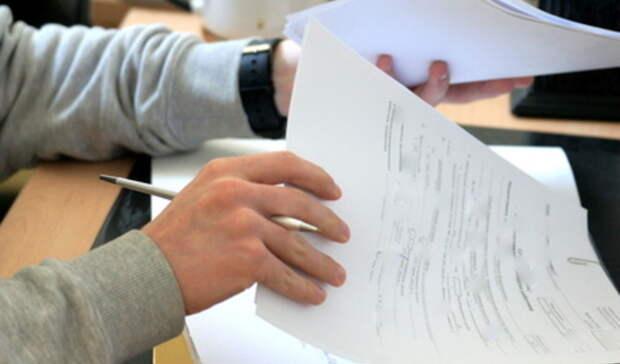 Начальник свердловского управления МЧС выбыл изсписков нажилищную субсидию