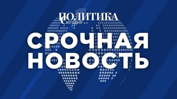 Самолет L-410 прошел техобслуживание незадолго до авиакатастрофы в Кузбассе