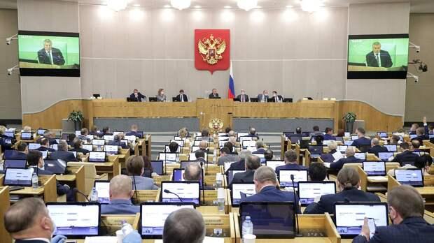 Госдума приняла пакет антикоронавирусных мер поддержки экономики и граждан