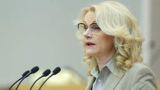 Голикова заявила об отсутствии случаев заболеваний новым индийским штаммом COVID-19 в РФ