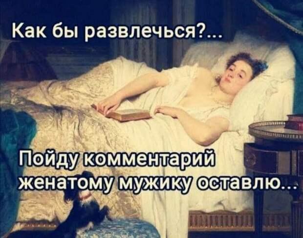Муж говорит жене:  - Что-то тревожно у меня на душе...