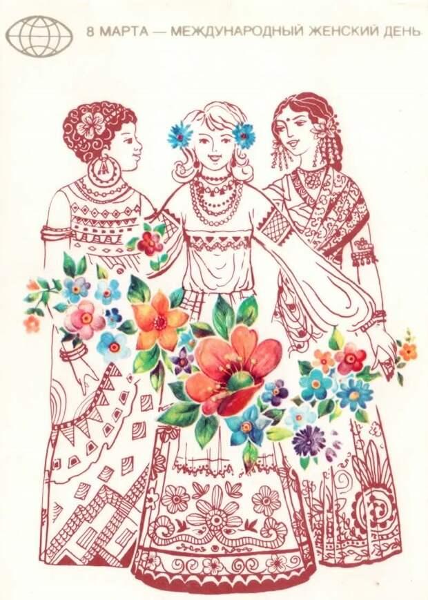 открытка автора