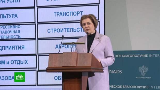 Попова оценила антикоронавирусные меры в школах