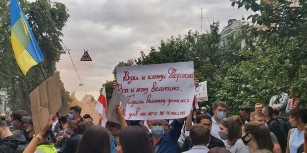 Белорусский «майдан» неожиданно вспыхнул в Киеве