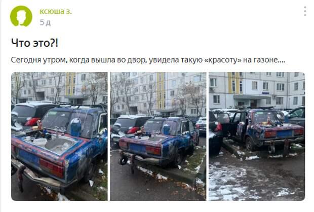 Брошенный автомобиль со встроенным рукомойником обнаружили на Костромской