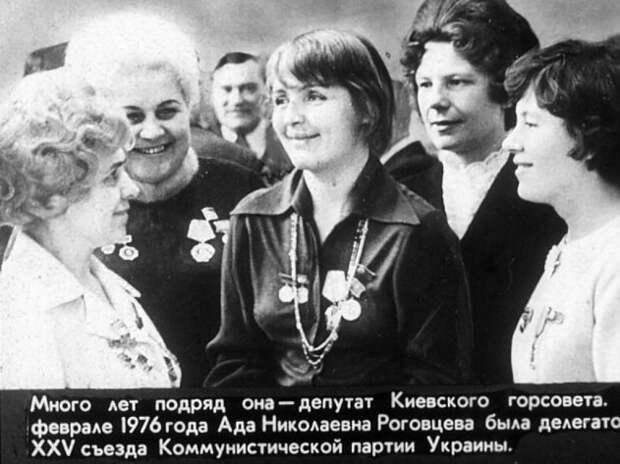 Ада Роговцева сделала новое антироссийское заявление