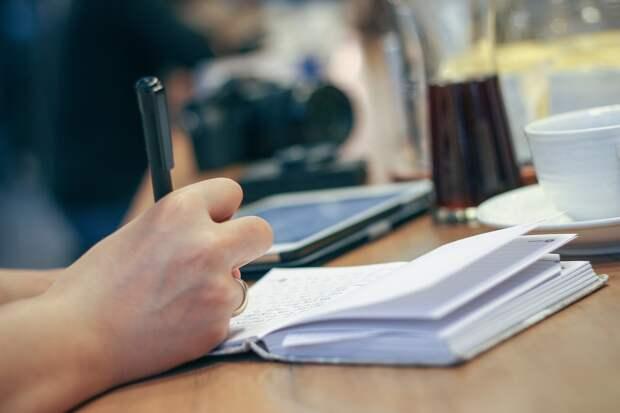 У молодёжи Крыма появилась возможность написать свои законы