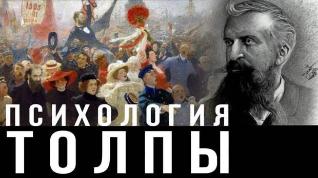 Книга, изменившая 20-й век. Фёдор Лисицын