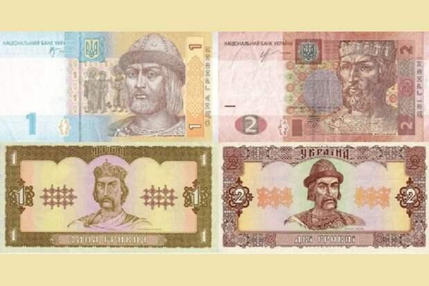 На Украине захотели «сбрить бороды» киевским князьям на гривнах