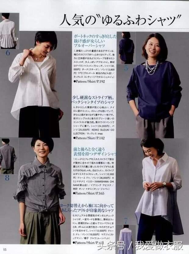 Японские простые выкройки