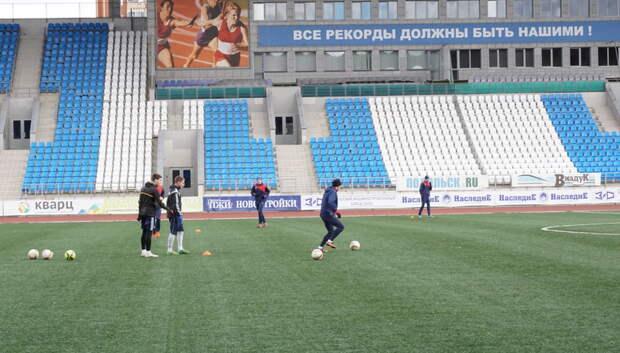 В Подольске закрыли все спортивные объекты в связи с пандемией коронавируса