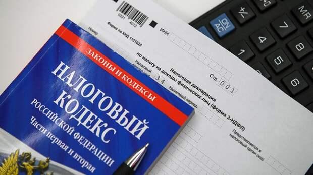 Совфед одобрил закон о повышении НДФЛ на доходы более 5 млн рублей