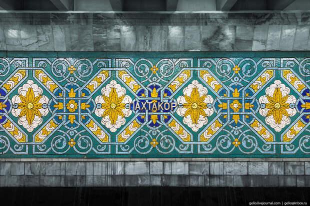 Ташкентский метрополитен — музей под землёй