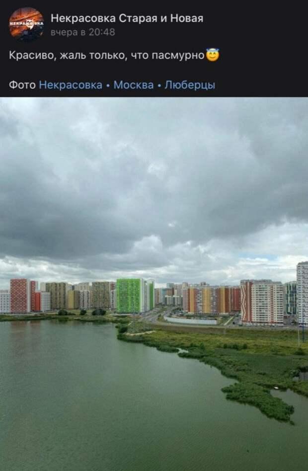 Фото дня: разноцветные дома у Черного озера