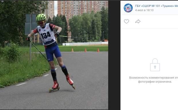Лыжник из Южного Тушина стал призёром межрегионального турнира