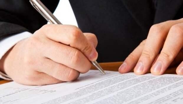 В области утвердили график работы приемной правительства региона в ноябре