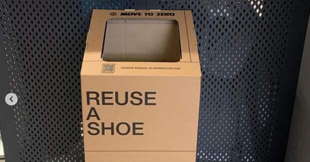 Nike установил в столице контейнеры для переработки старых кроссовок