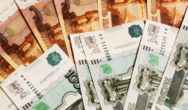 Россияне должны по кредитам почти 2 триллиона рублей