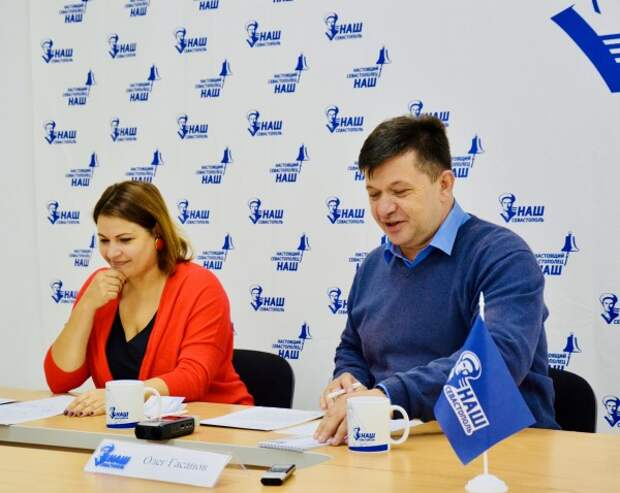 «Наш Севастополь» - центр притяжения
