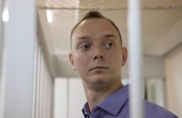 Колонка Сафронова не вернулась на сайт «Ведомостей» после DDoS-атаки