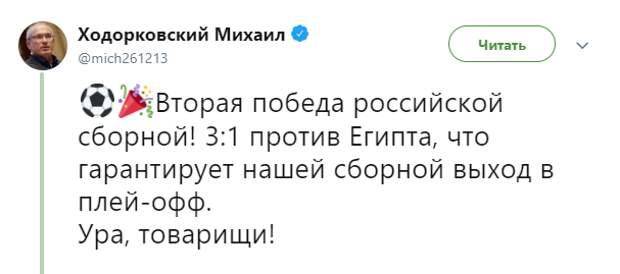 Муждабаев призвал Путина «забрать Ходорковского из Лондона»