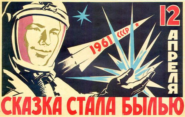Школьные учебники СССР, продолжение