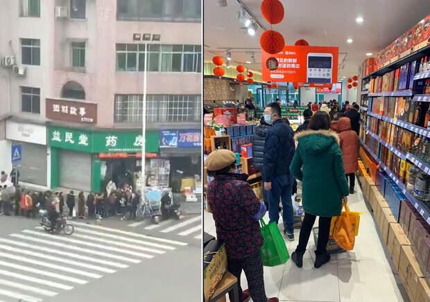 Коронавирус. Что сейчас происходит в Китае
