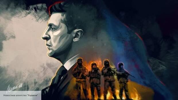 Киев обманывал: Заявления Украины по Донбассу оказались лишь политическим ходом