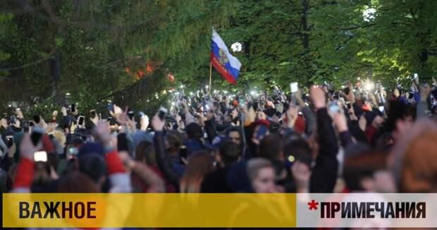 В массовом сознании россиян — революция. Интервью с социологом