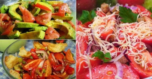 Рецепты салатов из помидоров