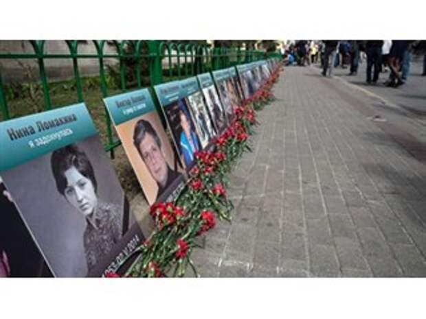 Девять загадок в деле о массовом убийстве людей в Одессе 2 мая 2014 года
