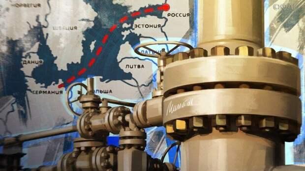 Холодная месть «Газпрома» заставила Европу раскошелиться за газ по заоблачной цене