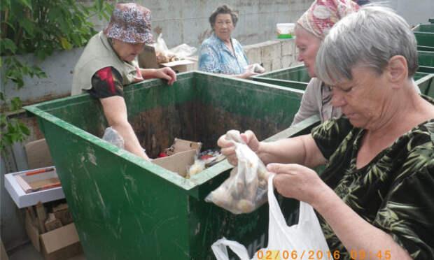 Кудрин заявил об отсутствии бедных пенсионеров в России
